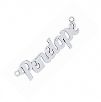 Silver Script Nameplate. 35x10.5mm. 0.7 thickness. Inc chain